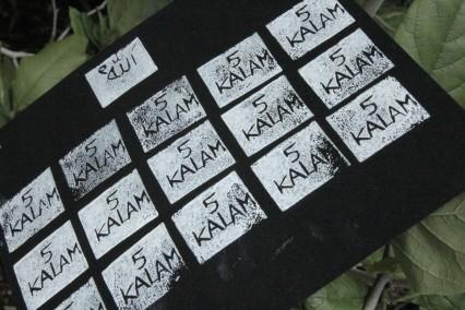 Allahu 5 Kalma iii by Shahida